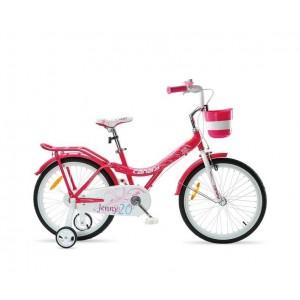 دوچرخه بچگانه CANARY FREESTYLE-THUNDER
